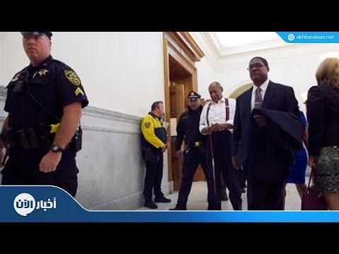محكمة تقضي بسجن بيل كوسبي بعد إدانته بالتحرش الجنسي  - نشر قبل 44 دقيقة