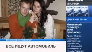 Прокуратура взяла на контроль дело об угоне автомобиля жены Вячеслава Малафеева
