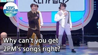 Why can't you get 2PM's songs right? (IDOL on Quiz) | KBS WORLD TV 210113