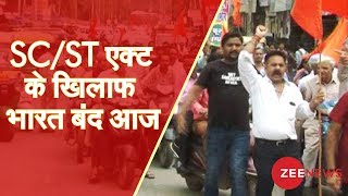 Bharat Bandh: Madhya Pradesh protests against SC/ST Act, security beefed up