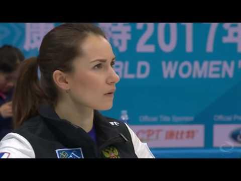 2017 World Womens Curling Championship - Russia (Sidorova) vs. Canada (Homan)