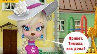 Макияж Розы Барбоскины Мультфильм / Makeup Rose Barboskiny Cartoon