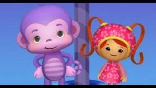 Команда умизуми спасают обезьянку, Мультик Игра Гонки на машинках Развивающее видео