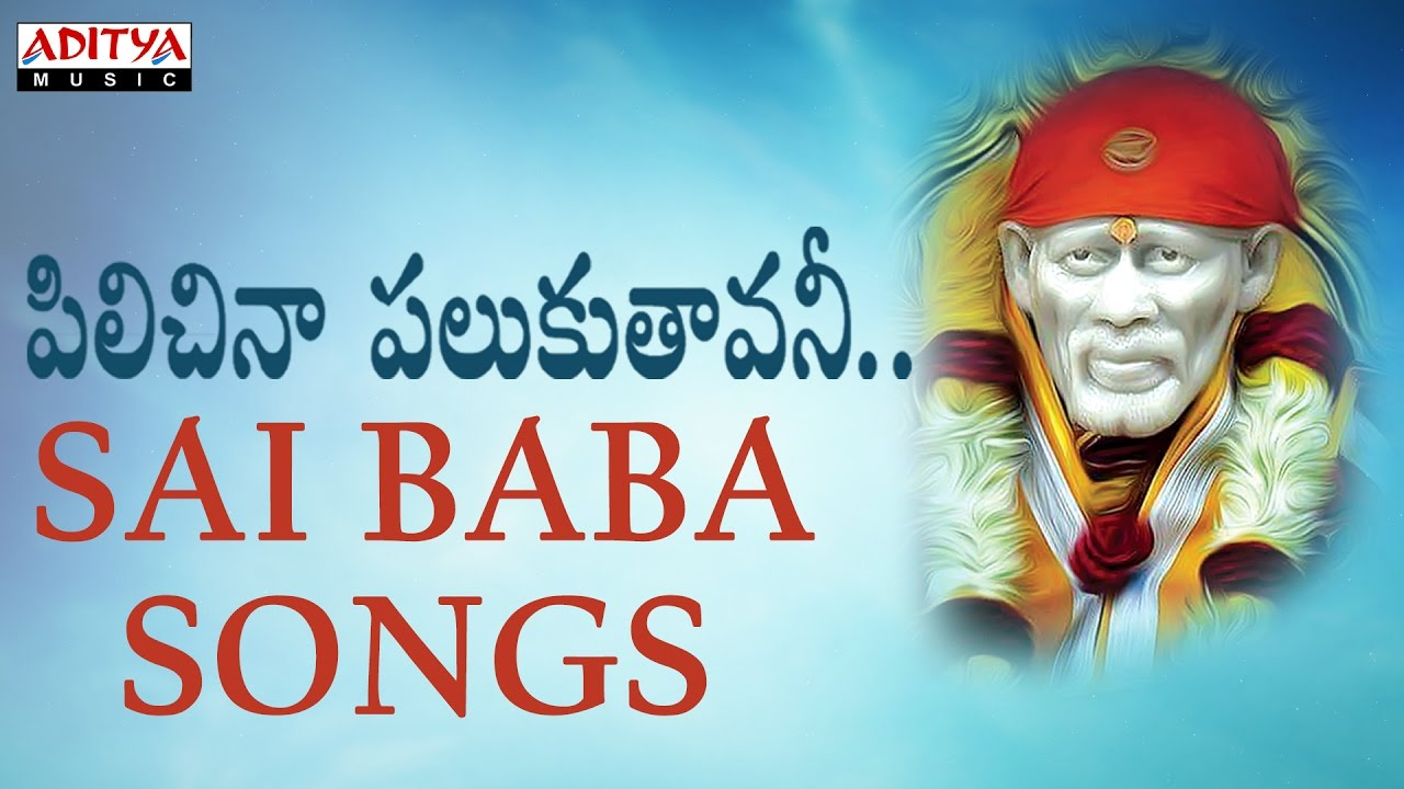 sai baba songs in telugu by yesudas download