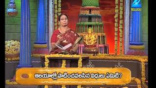 Gopuram - Episode 1237 - June 03, 2014