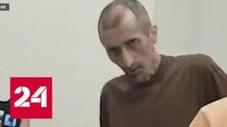 Словакия выдала России террориста Яндиева - Россия 24