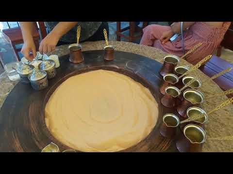 Турецкий кофе на песке / Турция /  Turkish Coffee Made With Hot Sand /