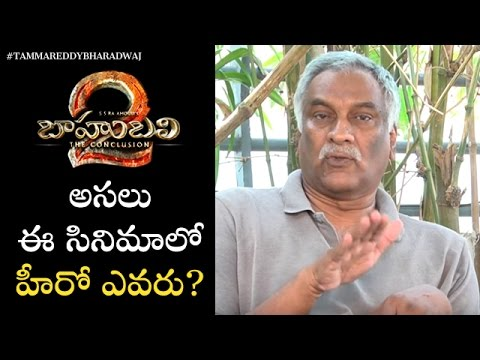 Thumbnail: Who is the Hero in Baahubali 2 Movie? | Tammareddy Bharadwaj about SS Rajamouli Dedication