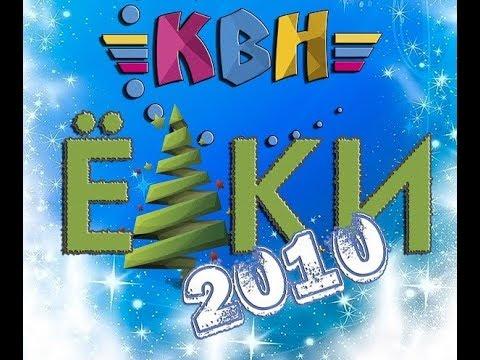 фото эмблемы квн новый год готовим пирог