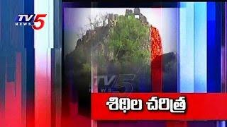 History Of Khilla Ghanpur Fort In Mahabubnagar | TV5 News