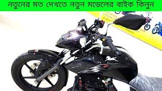 নতুনের মত দেখতে নতুন মডেলের বাইক কিনুন 😱 Tvs Apache 4v Bike Price In Bangladesh 2021   Used Bike BD