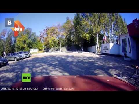 Captan el sonido de la mortal explosión en una escuela técnica de Crimea
