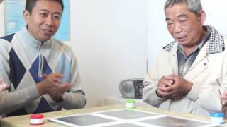 失智長輩訓練復健遊戲 回憶錄大富翁 Memoir Monopoly