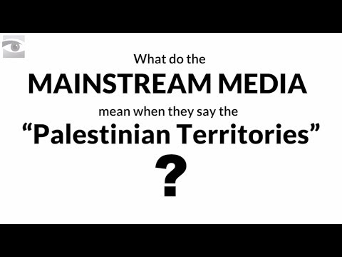 "HonestReporting in a Minute: What are the ""Palestinian Territories?"""