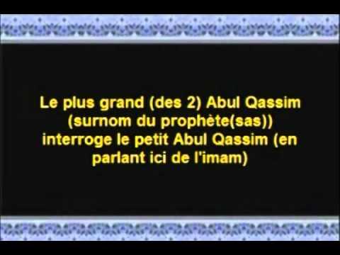 Islam : Les Versets De La Guérison [Cheikh Kishk]