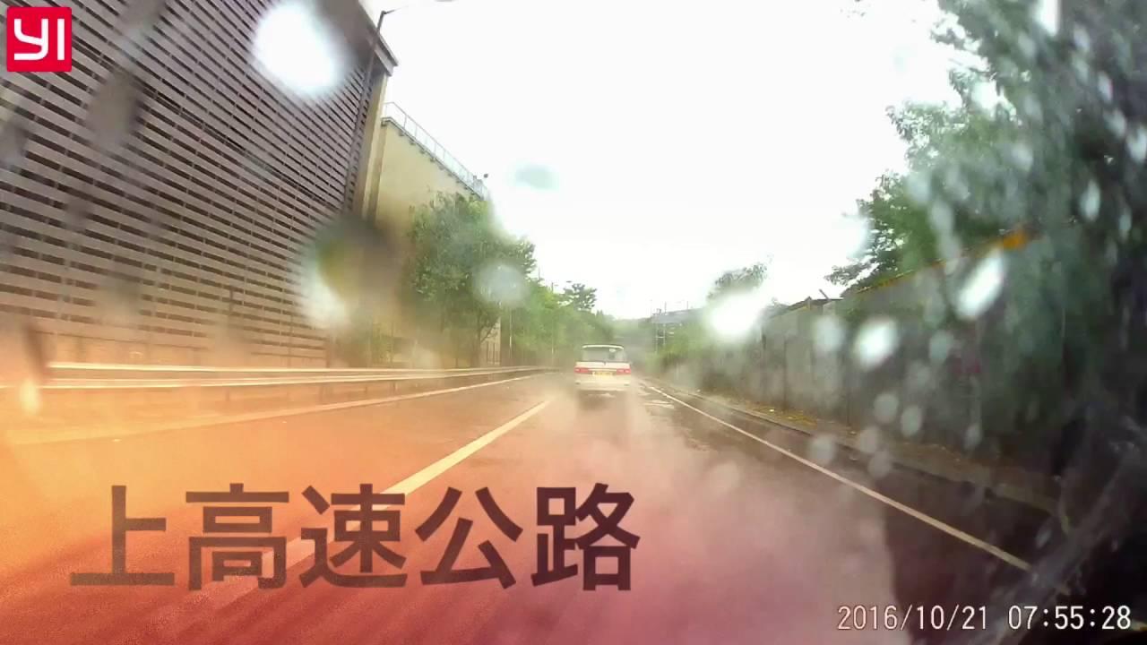 8號風球下的AD3 - YouTube