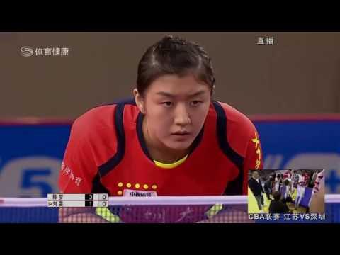 2016 China Super League: CHEN Meng Vs LIU Fei [Full Match/Chinese|HD]