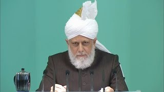 Urdu Khutba Juma | Friday Sermon February 5, 2016 - Islam Ahmadiyya