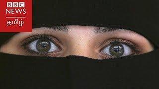 Nikah halala - ஹாலாலா திருமணம்: முகம் தெரியாத நபருடன் பாலுறவு கொள்ளும் பெண்கள்