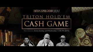 [Teaser] Short Deck Cash Game | Triton Super High Roller Jeju 2018