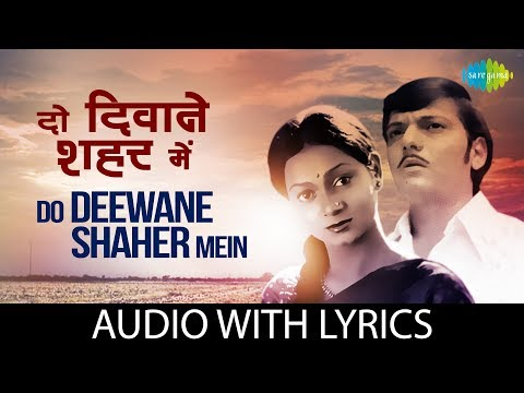 do deewane mile lyrics