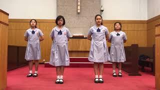 Publication Date: 2018-04-26 | Video Title: 中華基督教會全完第一小學 高小組 《弟子規·泛愛眾》