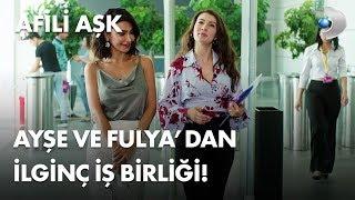 Ayşe ve Fulya'dan ilginç iş birliği! - Afili Aşk 5. Bölüm