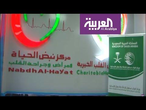 حملة مركز الملك سلمان الثانية لمرضى القلب في اليمن  - نشر قبل 2 ساعة
