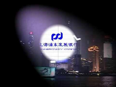 TorontoTV TVC Shanghai Recruitment Forum 20091209