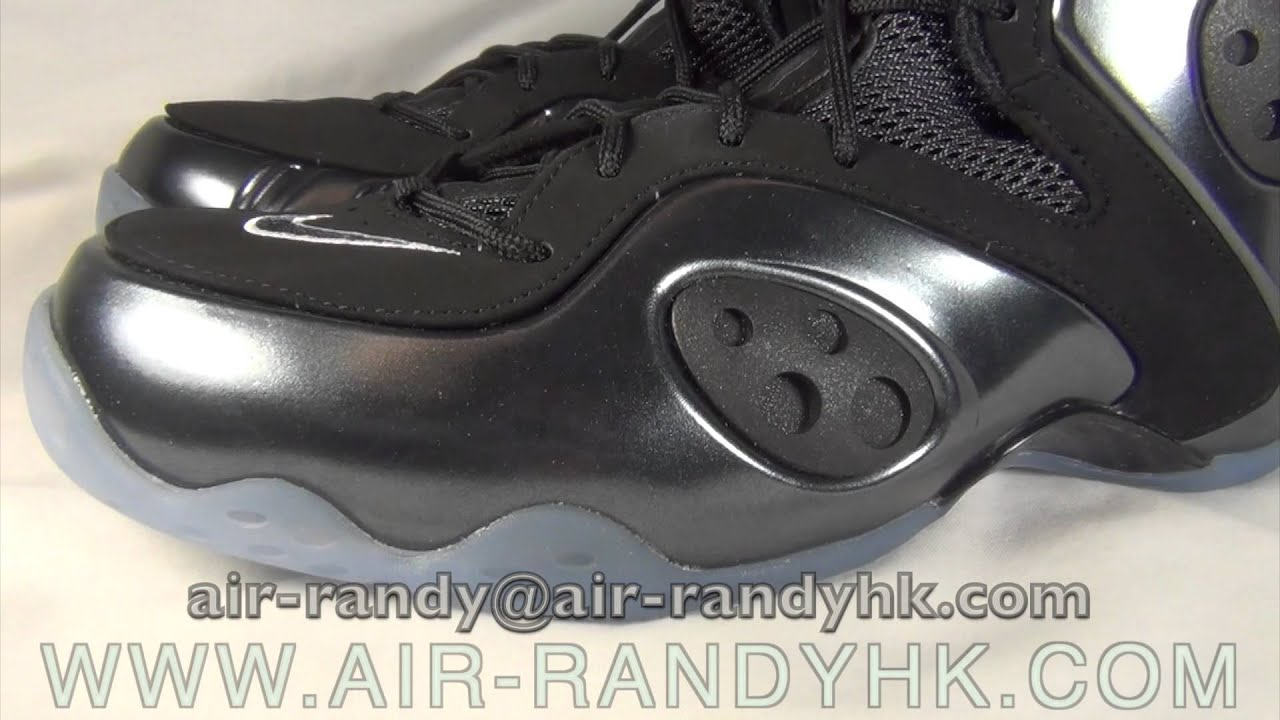 quality design 16d4a 97493 NIKE ZOOM ROOKIE LWP BLACK ANTHRACITE PENNY BLACKOUT 2012