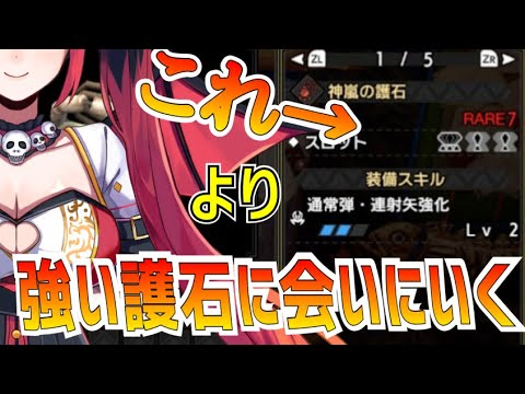 【モンハンライズ】視聴者参加型♪神おまを求めて…!!【MHRise】