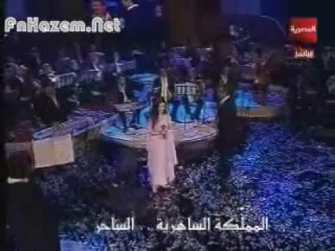 Ghada Ragab - 'Lematha' with Kazem Alsaher - Concert egypt 2007