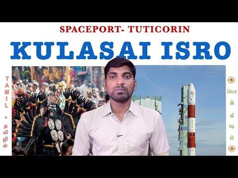 A Spaceport in Tamil Nadu | Kulasaekarapatinam | Tamil Pokkisham | Vicky