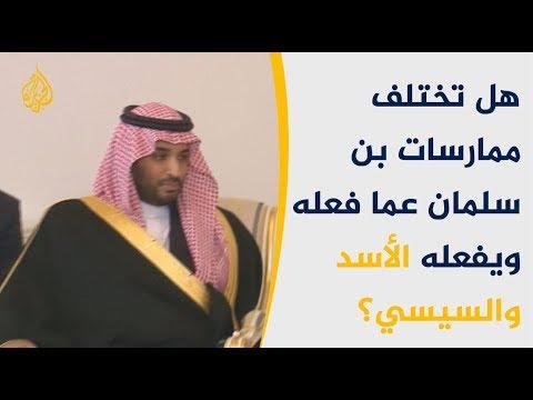 حيثيات إعدام الدعاة السعوديين.. لمَ هولاء؟ ولماذا هذا المصير؟  - نشر قبل 10 ساعة