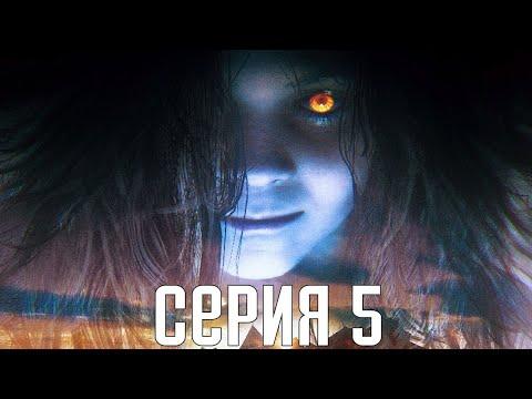 """Resident Evil 7. Прохождение 5. Сложность """"Безумие / Madhouse""""."""