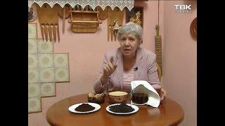 Экоудобрения из чая и кофе