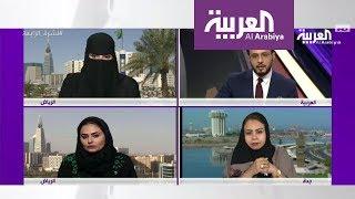 نقاش مفصل مع 3 بنات سعوديات عن قيادة المرأة