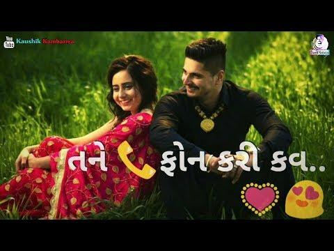 New Gujarati Whatsapp Status Video _ Romantic Status _ Kaushik Kambariya