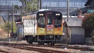 天竜浜名湖鉄道「直虎号」ラストラン1