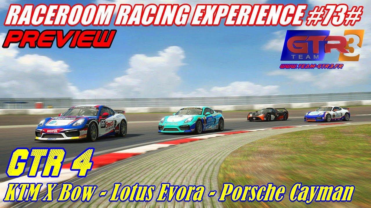 RaceRoom Racing Experience 73 Preview NEW Categorie GTR4