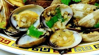 Stir Fry: Clams with Spicy Ginger and Black Beans Sauce : Authentic Chinese / Cantonese Cooking