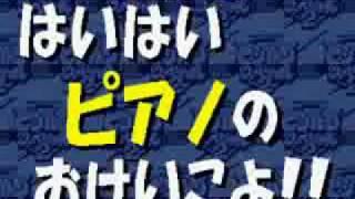 [TAP]ビシバシスペシャル2 ハイパーモード 超むずい 2/2 thumbnail