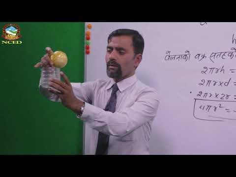 Mathematics 2074 07 07 Sphere and Hemisphere