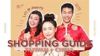 สอนภาษาจีนง่ายๆ ไปต่อราคาแม่ค้าคนจีน + แหล่งที่ช้อปไตหวัน feat.เจ๋อโบกวนจีน | Jane Soraya
