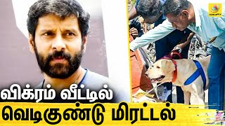 Actor Vikram | Latest Tamil News