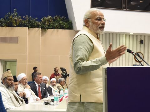 PM Narendra Modi's speech during address on Islamic Heritage