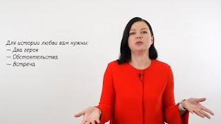 Видеоуроки. Серия. Урок в Москве
