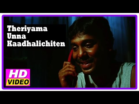 Theriyama Unna Kadhalichitten Movie | Scenes | Rasna Starts Liking Vijay Vasanth | Rajya Lakshmi