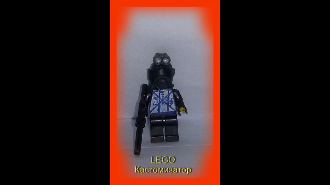 Мои кастомные минифигурки!! / Lego minifigures! - YouTube