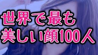 """「探偵の探偵」で話題の北川景子ではなく「あの女優」が""""最も美しい顔""""..."""